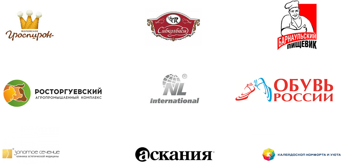 ИНТЕЛАЙТ, юридическая компания