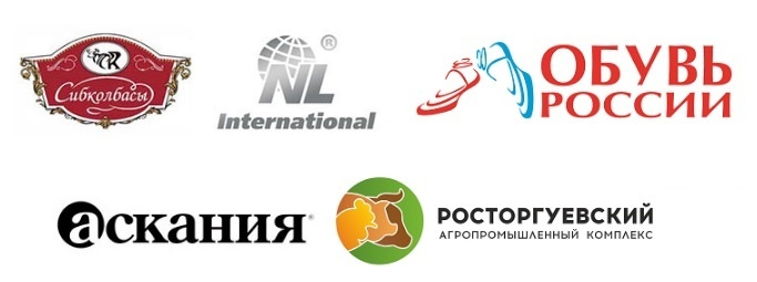 Логотипы, товарные знаки