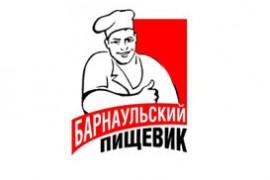 Барнаульский пищевик