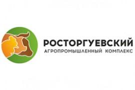 Росторгуевский